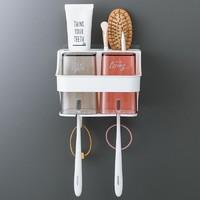 乐乐居 吸壁式免打孔牙刷架套装 2个+牙刷架