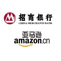 招商银行 X 亚马逊 primeday支付活动