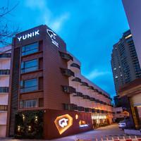 毕业生专属!YUNIK HOTEL3店1晚通兑(含早餐)+全年周末咖啡+全年周末活动