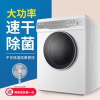 森格玛 SENGEMA 干衣机家用杀菌消毒烘衣机滚筒式9kg 被褥衣服除湿烘干机除螨除菌速干衣