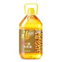 福临门 优选一级大豆油 5L