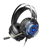 inphic 英菲克 G2 游戏耳机 7.1声道版 黑色