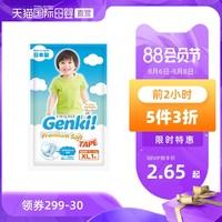 日本进口妮飘婴儿纸尿裤(粘贴型)试用装(1枚装)(XL) *31件