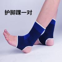 护腕 男女运动健身 彩色护脚踝(一对)