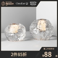 KOSTA BODA进口水晶玻璃 Snowball北欧轻奢客厅装饰浪漫烛台摆件