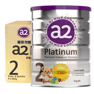 新西兰原装进口 a2 白金版 较大婴儿配方奶粉 2段(6-12月) 900g/罐 6罐箱装