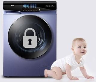 TCL XQGM100-S500BJD 变频全自动滚筒洗衣机 10kg 汉玉兰