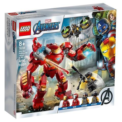 百亿补贴:LEGO 乐高 超级英雄系列 76164 钢铁侠反浩克装甲大战