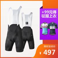 「迈森兰征服系列」柯林男公路自行车背带短裤骑行裤夏季公路装备