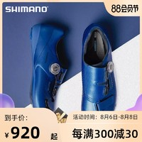 SHIMANO禧玛诺新款RC5公路车锁鞋RC500自行车骑行鞋BOA系统新款