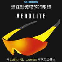 SHIMANO禧玛诺AEROLITE公路自行车骑行镀膜眼镜装备运动户外超轻