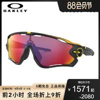 Oakley太阳镜 谱锐智运动骑行太阳镜护目镜0OO9290 JAWBREAKER