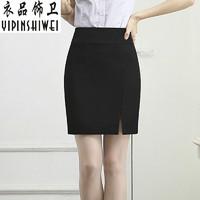 夏季OL职业裙半身裙包臀短裙包裙一步裙工装裙女正装裙西裙工作裙