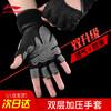 李宁(LI-NING)【两只装】健身手套男女士器械训练耐磨防滑半指运动护具加长护腕【933黑色L】