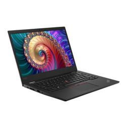 ThinkPad S2 2020 13.3英寸笔记本电脑(i5-10210U、16GB、512GB SSD、100%sRGB、触控)
