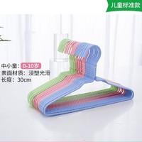 宏尔康  防滑宝宝晾衣架子 10个装 *3件