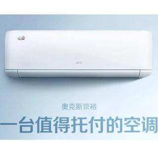 """Slogan为""""值得托付"""",这款空调凭哪点?"""