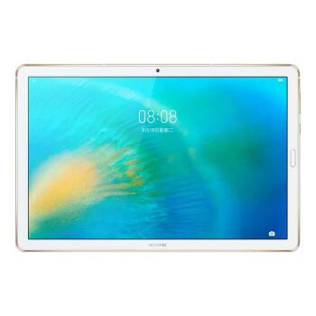 HUAWEI 华为 MatePad 10.8英寸平板电脑 6GB+64GB WIFI