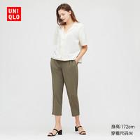 UNIQLO 优衣库 425672 女款花式针织窄口裤