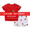 儿童短袖套装纯棉男女宝宝婴儿衣服韩版2020新款卡通印花两用裆童装