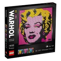 LEGO 乐高 Art艺术生活系列 31197 安迪·沃霍尔的玛丽莲·梦露
