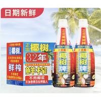 椰树牌 椰汁椰奶 1.25L*6瓶 +露露/椰汁(随机赠送)