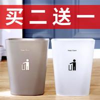 分类无盖垃圾桶家用客厅卧室卫生间厨房方形简约北欧办公室垃圾筒