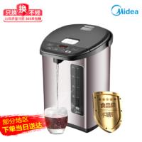 美的电热水瓶家用大容量智能保温电热水壶全自动加热不锈钢烧水壶