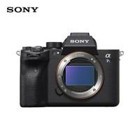 SONY 索尼 Alpha 7S Ⅲ(ILCE-7SM3) 全画幅 微单相机