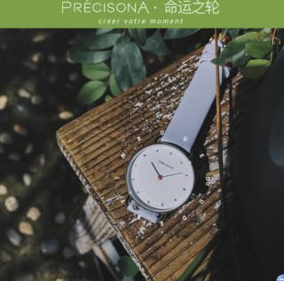 PRECISONA PA3615 女士石英手表