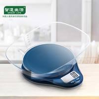 智造生活烘焙称家用小型食物电子厨房秤称高精度迷你克秤称茶中药