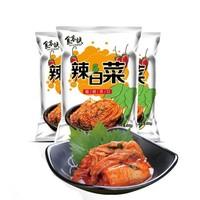 畅翔 正宗韩国泡菜 辣白菜500g*3袋+辣花萝卜500g*2袋