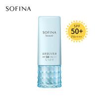 SOFINA 苏菲娜 芯美颜日间倍护防晒乳(滋润型)SPF50+PA++++ 30g *2件