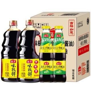 海天 酱油蚝油 味极鲜特级生抽 1.28L*2+上等蚝油 520g*2(礼盒装)中华老字号 *3件