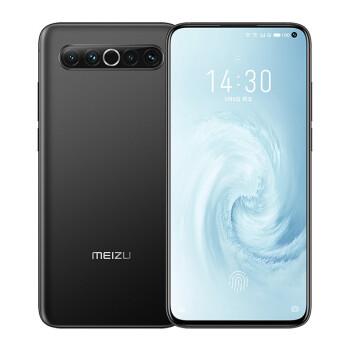 MEIZU 魅族 17 5G智能手机 8GB+128GB 全网通 星际灰