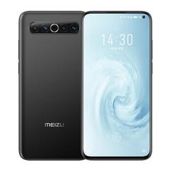 MEIZU 魅族 17 5G智能手机 8GB+256GB 全网通 星际灰