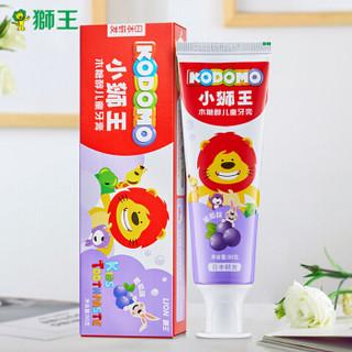 狮王(Lion)小狮王儿童牙膏3-12岁 宝宝牙膏 婴儿牙膏葡萄味50g 防蛀固齿 温和洁净