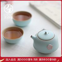 万仟堂快客杯陶制一壶二杯子易泡茶壶送礼物男女茶具家用 合欢杯