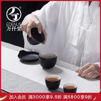 万仟堂易泡壶陶制一壶二茶杯子布包功夫茶具家用鸭嘴流 心心相印