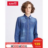 Baleno班尼路 牛仔衬衫男磨烂水洗牛仔长袖衬衣时尚款外套男 01D M *8件