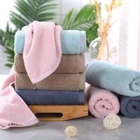 金号毛巾家纺 A类标准纯棉素色加厚吸水洗脸巾 4条组合