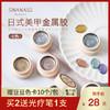 日式罐装金属胶美甲金属色拉线钩边彩绘胶镜面甲油胶光疗指甲胶