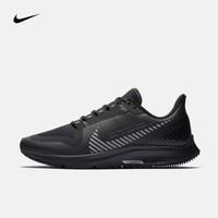 NIKE 耐克 AIR ZOOM PEGASUS 36 SHIELD 女子跑步鞋