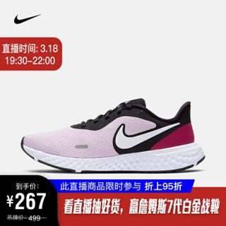 Nike 耐克 Revolution 5 BQ3207 女子跑步鞋