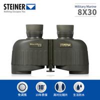 STEINER 视得乐 5840 望远镜