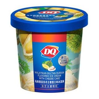 DQ 马来西亚苏丹王榴莲口味冰淇淋 90g(含芝士蛋糕粒) *8件