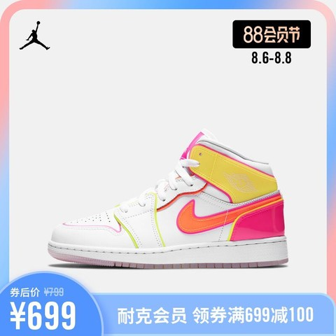 Jordan 官方AIR JORDAN 1 MID EDGE GLOW GS 大童运动童鞋 CV4611