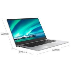 MECHREVO 机械革命 S1 Pro 14英寸笔记本电脑(i5-10210U、8GB、512GB、MX250)