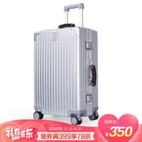奢选 SHEXUAN 铝框行李箱男女商务拉杆箱24英寸学生复古万向轮旅行箱 7029奢华银