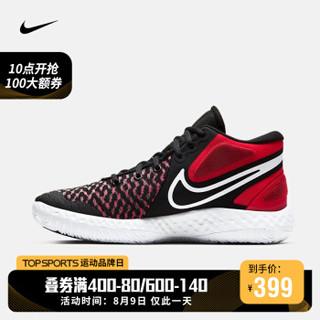 NIKE 耐克 KD Trey 5 VIII EP CK2089 男士篮球鞋